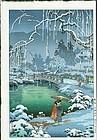 Tsuchiya Koitsu Japanese Woodblock Print - Spring Snow at Maruyama