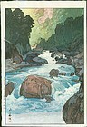 Hiroshi Yoshida Japanese Woodblock Print - Kurobe River 1926 - jizuri