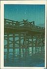 Kawase Hasui Japanese Woodblock Print - Uji Bridge