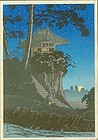 Takahashi Shotei Japanese Woodblock Print - Moonrise at Tokumochi