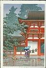 Kawase Hasui Japanese Woodblock Print - Nara, Kasuga Shrine in Rain