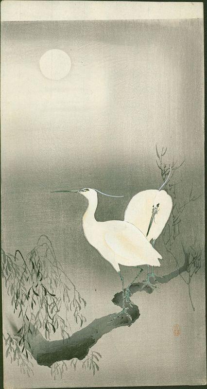 Ohara Koson Japanese Woodblock Print - Two Egrets On a Branch  - Rare
