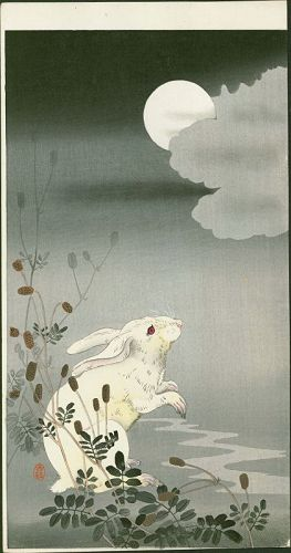 Ohara Koson Japanese Woodblock Print - Hare and Moon RARE