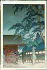 Kawase Hasui Japanese Woodblock Print - Spring Rain at Gokokuji