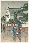 Tomoe Japanese Woodblock Print - Rainy Street Scene