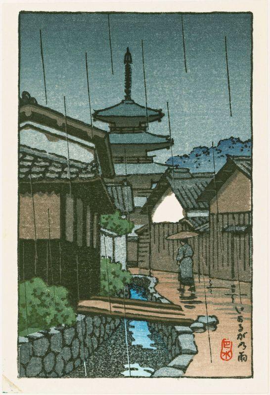 Kawase Hasui Japanese Woodblock Print - Pagoda in Rain