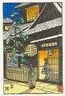 Tsuchiya Koitsu Japanese Woodblock Print - Yotsuya (3)