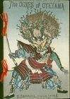 Hasegawa Japanese Fairy Tales Woodblock Book - The Ogres of Oyeyama