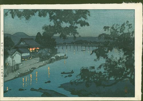 Hiroshi Yoshida Japanese Woodblock Print - Chikugo River (Jizuri)