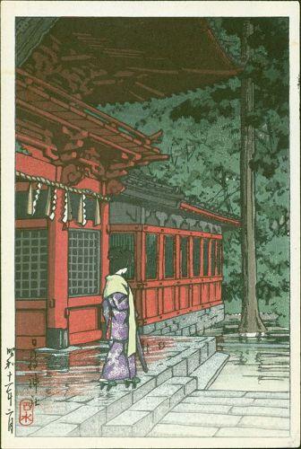 Kawase Hasui Japanese Woodblock Print - Hie Shrine, 1936