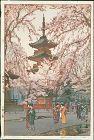 Hiroshi Yoshida Japanese Woodblock Print - A Glimpse of Ueno Park