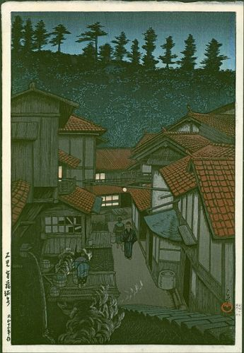 Hasui Kawase Japanese Woodblock Print - Hot Springs 1924 first ed.