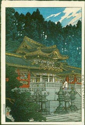 Hasui Kawase Japanese Woodblock Print - Yomei Gate 1930 1st ed, RARE