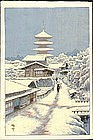 Ito Yuhan Woodblock Print - Snowy Village '30s SOLD