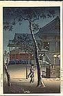 Tsuchiya Koitsu - Woodblock Print - 1940 SOLD