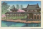 Kawase Hasui - Woodblock Print - Byodoin (SOLD)