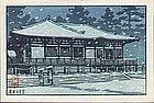 Kawase Hasui - Woodblock Print - Nara Sangetsudo (SOLD)