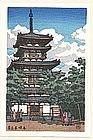 Kawase Hasui - Woodblock Print - Great Pagoda, Nara