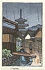 Kawase Hasui - Woodblock Print - Pagoda in Rain