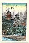 Takahashi Shotei - Woodblock Print - Shrine by River