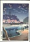 Tsuchiya Koitsu Woodblock Print - Garden 1936