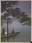 Shoda Koho Woodblock - Lake Biwa - Hasegawa Night SOLD