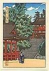 Kawase Hasui Japanese Woodblock Print - Hachiman (SOLD)