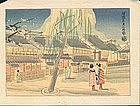 Eiichi Kotozuka Woodblock Print  - Hanami