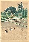 Eiichi Kotozuka Woodblock Print - Rice Planting