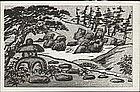 Unsigned Japanese Woodblock Print - Stone Lantern