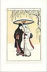 Suzuki Harunobu Woodblock Print - Couple in Snow