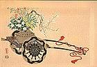 Kin-u Takeshita Woodblock Print - Flower Cart