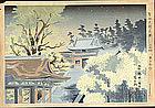 Tokuriki Tomikichiro Woodblock Print - Hachiman (SOLD)