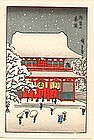 Hiroshige Woodblock Print - Red Temple Snow Scene