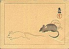 Ogata Korin Japanese Woodblock Print - Mice (#2) SOLD