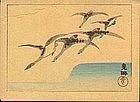 Ogata Korin Japanese Woodblock Print - Ducks