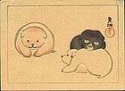 Ogata Korin Japanese Woodblock Print - Very Cute (SOLD)