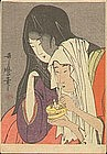 Utamaro Japanese Woodblock Print - La Sortie