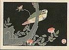 Jakuchu Ito Japanese Woodblock Print - Bird and Rose SOLD