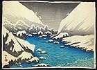 Kyudo Rare Japanese Woodblock Print - Snowy River