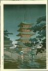 Tsuchiya Koitsu Japanese Woodblock Print - Pagoda Rain
