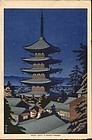 Takeji Asano Japanese Woodblock Print - Yasaka 1st Ed.