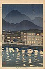 Koichi Okumura Japanese Woodblock Print - Beppu 1st Ed. SOLD