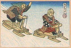 Katsuhira Tokushi Folk Art Woodblock Print - Sleigh 1
