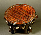 Chinese Rosewood Stand #2