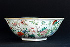 A Rare Square shaped Famille Rose Bowl, M&P of Jiaqing