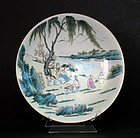 Famille Rose Dish, Qianlong Mark and Period