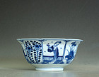 Chinese Blue and White Bowl, Kangxi Period