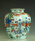 Chinese Famille Verte Jar with Figures, Qing Dynasty