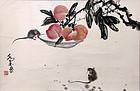 Chinese Painting by Qiao Mu
